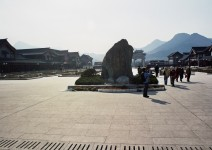Chiny_089