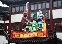 Chiny_126