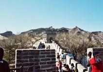 Chiny_202